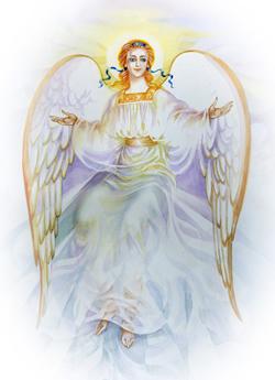 Archangel Chamuel